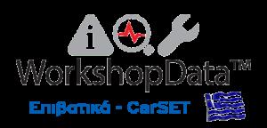 workshop-cars