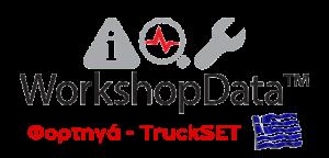 workshop-truck