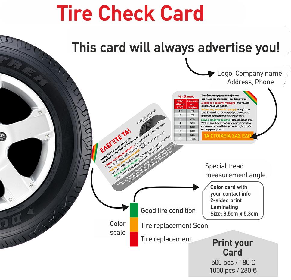 tyre-card-web